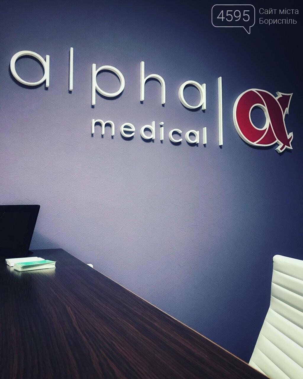 Клініка «Альфа Медікал»: найвідповідальніші і досвідчені лікарі-педіатри, фото-1