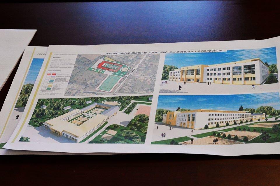 В Борисполі реконструюють школу за 139 мільйонів гривень, фото-1