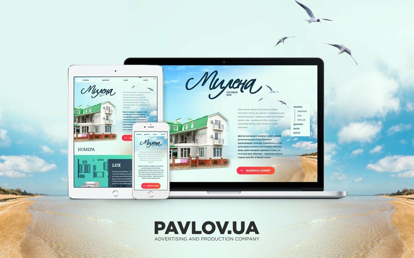 Компанія Pavlov.ua увійшла в ТОП 100 кращих digital-агентств України, фото-13