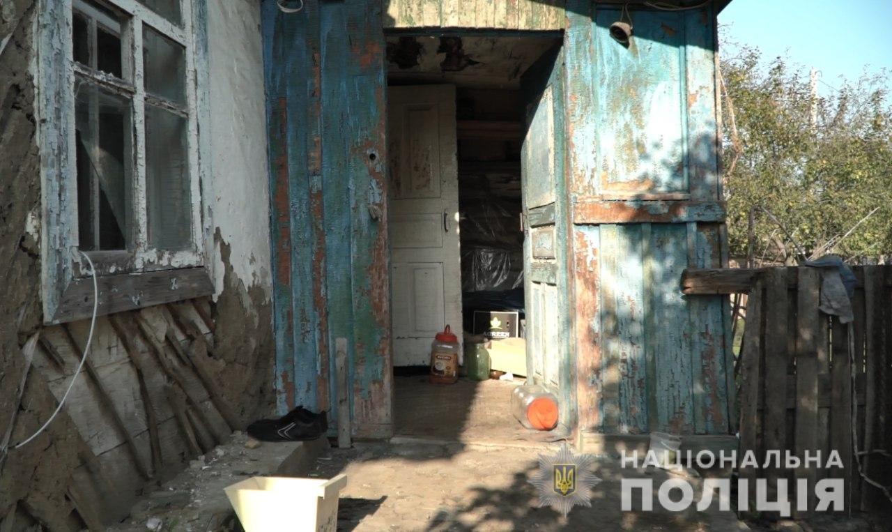 На Бориспільщині сталося вбивство, фото-1