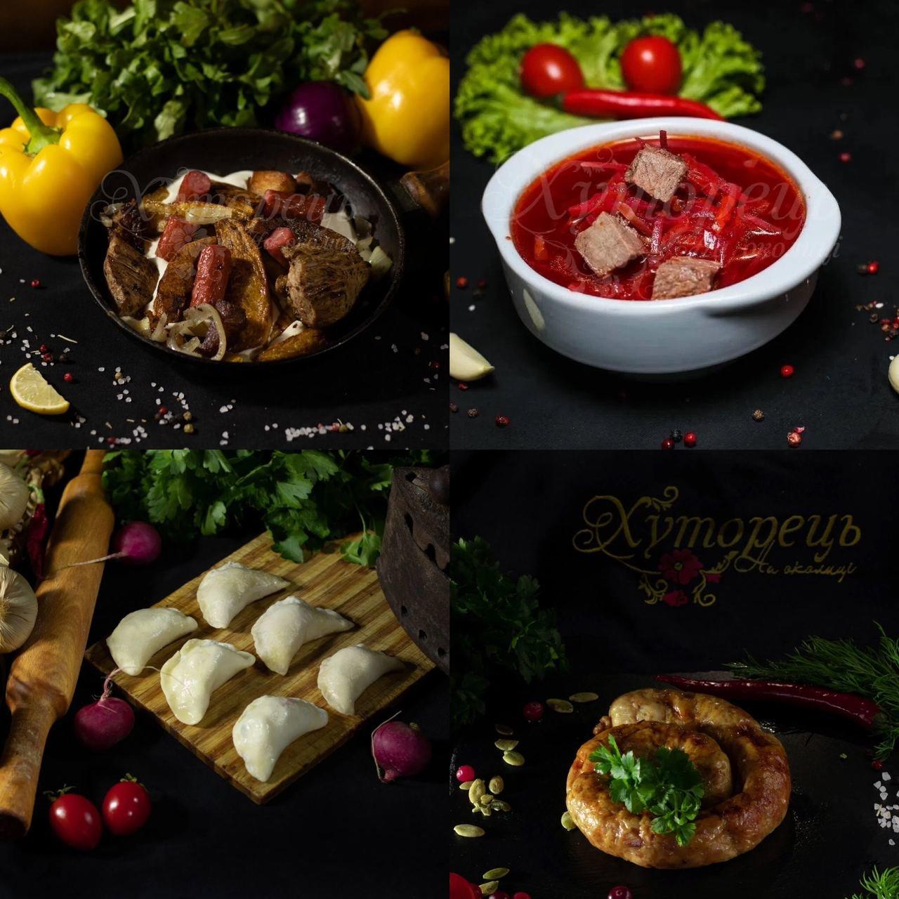 Доставка еды от ресторана «Хуторець на околице», фото-3