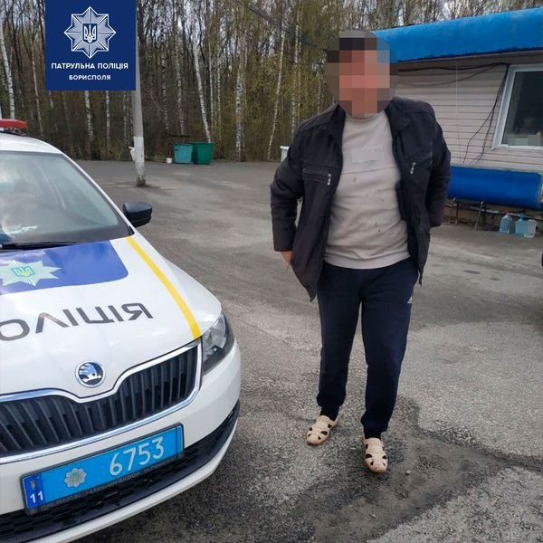 В Борисполі водій намагався «відкупитися» від правоохоронців, фото-1