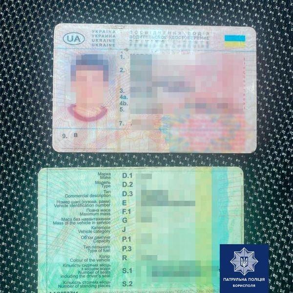 В Борисполі зупинили водія з підробленими документами, фото-1